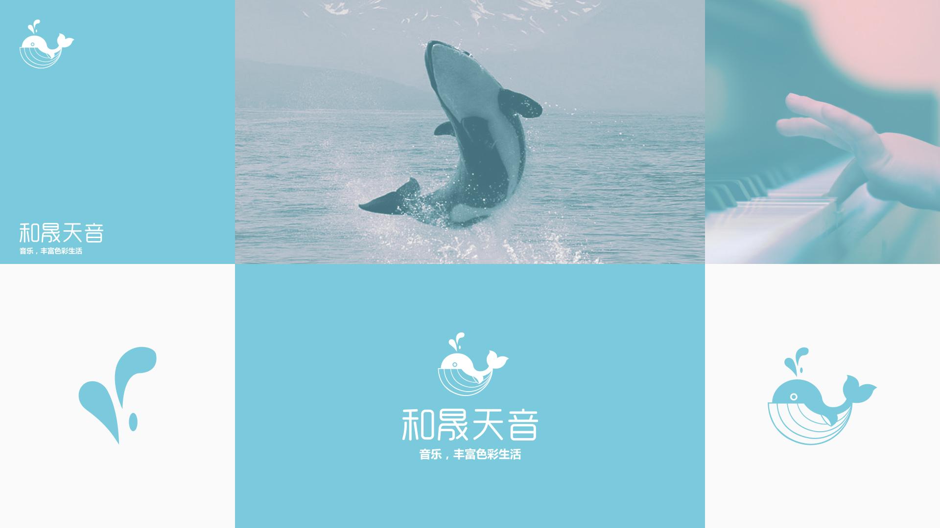 和晟天音-03.jpg