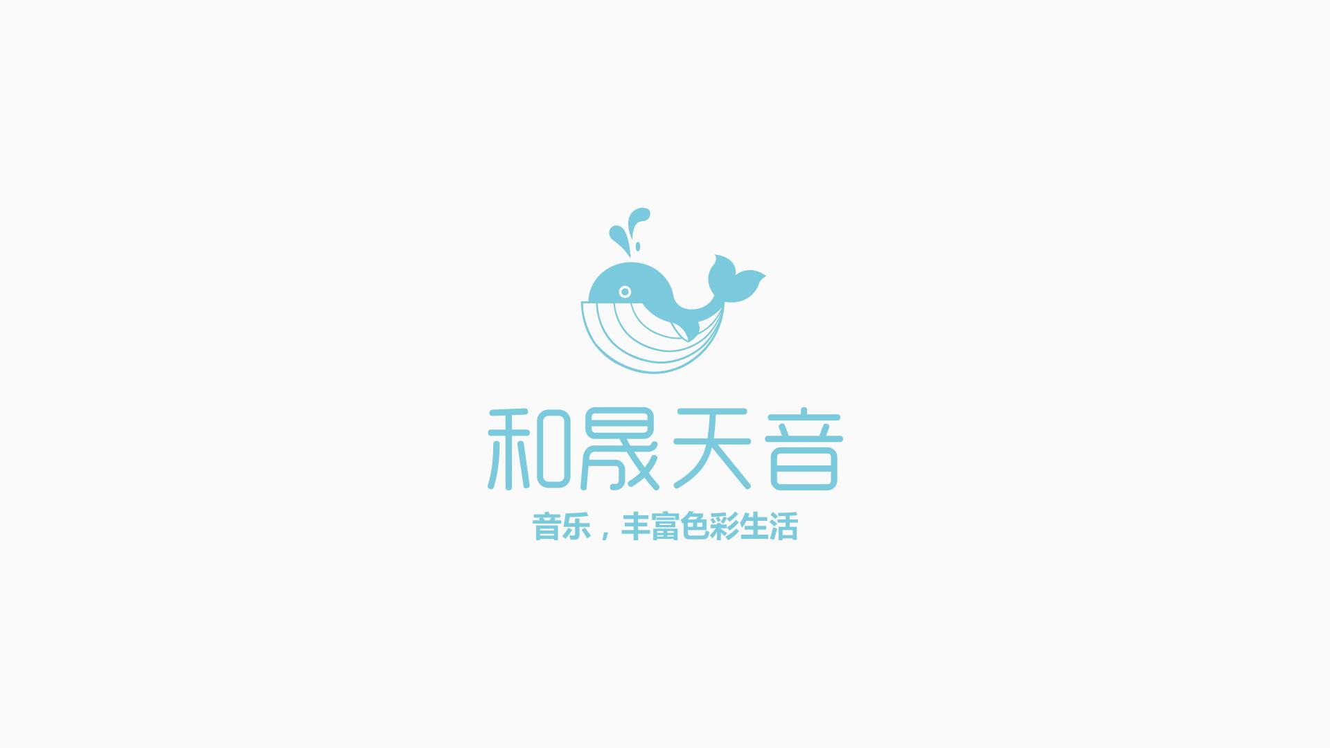 和晟天音-01.jpg