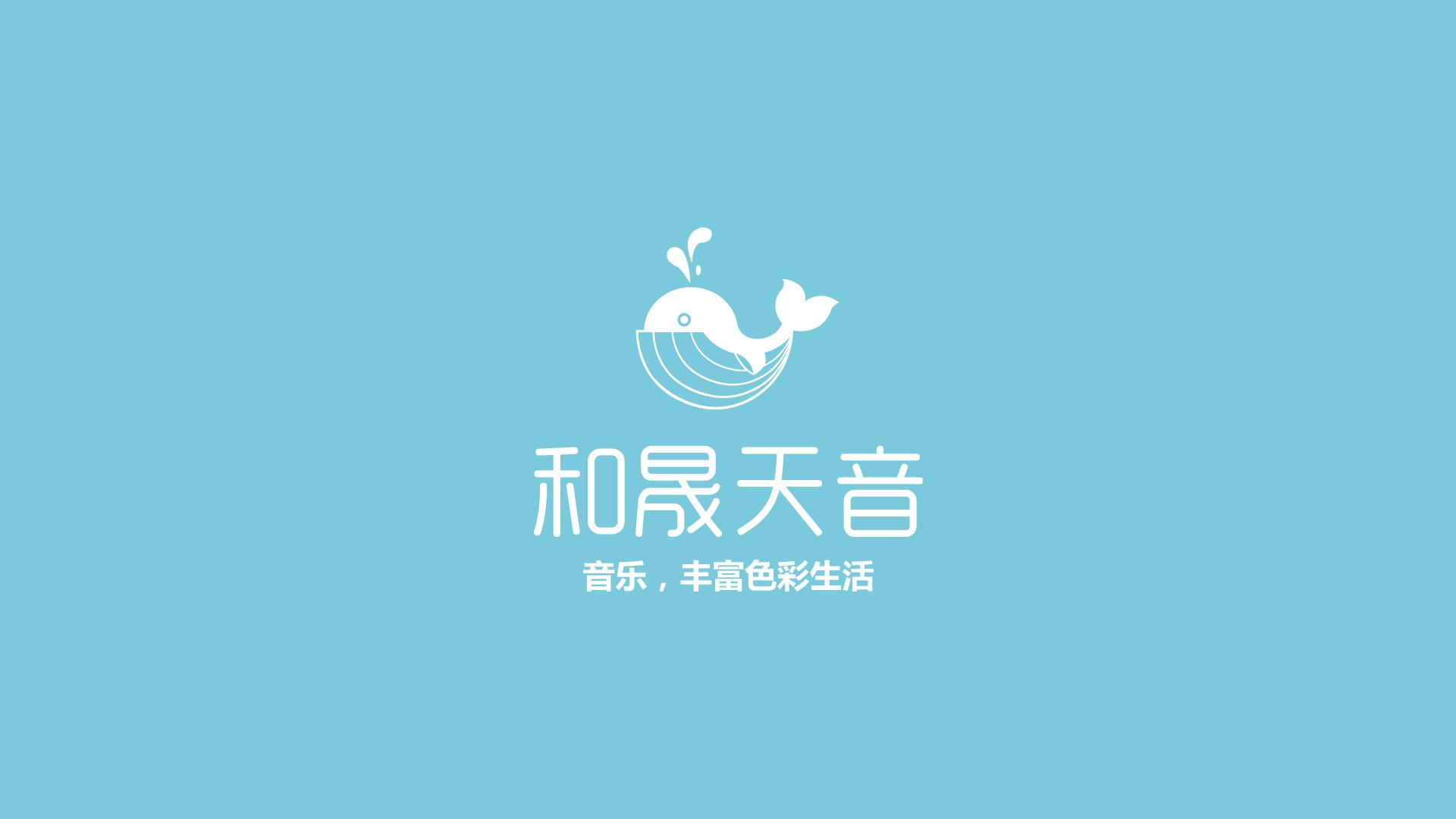 和晟天音-02.jpg