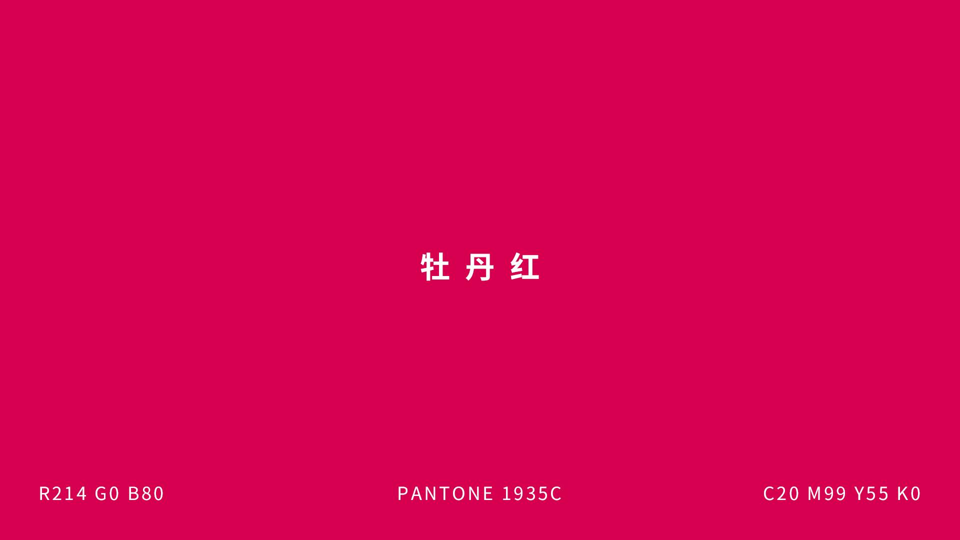 颐和苑景规划设计-05.jpg