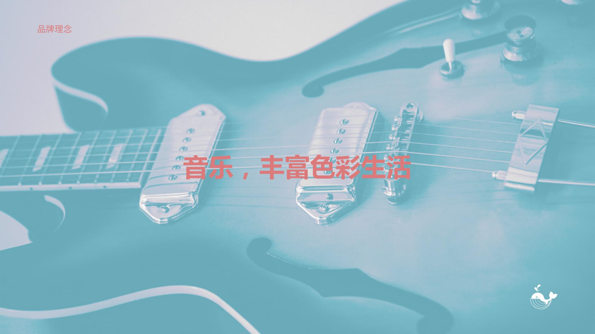 和晟天音-05.jpg